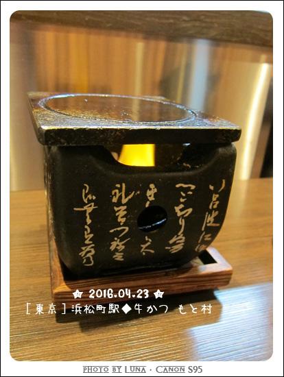 浜松町店08.jpg