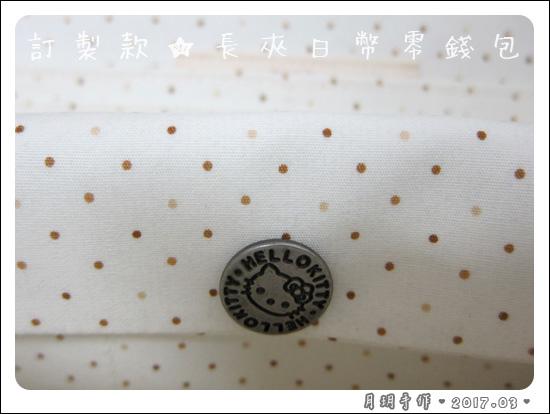201703-02長夾日幣零錢包03豹紋KT.jpg