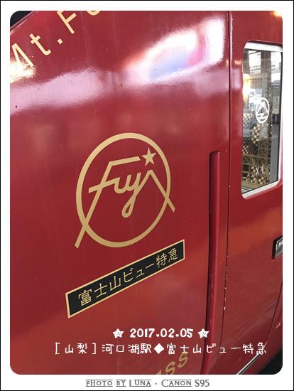 20170205-富士特急列車02.jpg
