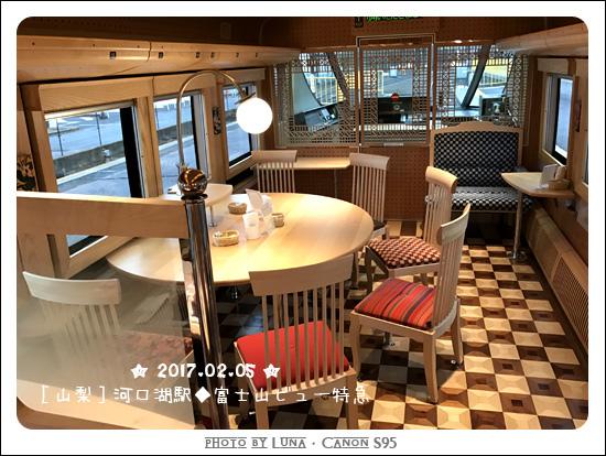 20170205-富士特急列車03.jpg