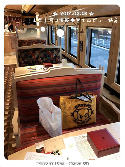 20170205-富士特急列車04.jpg