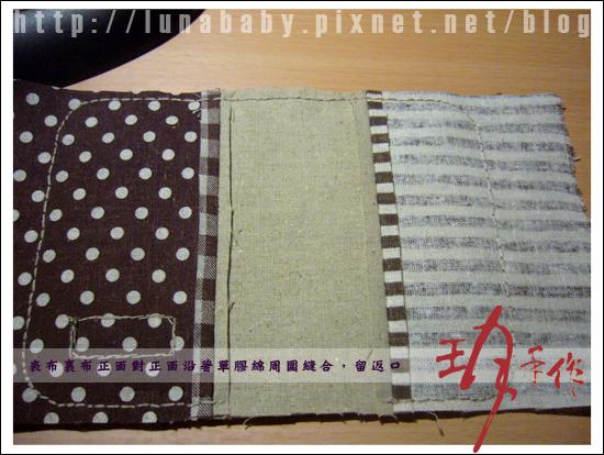 201010-鑰匙包07正面對著縫合.jpg