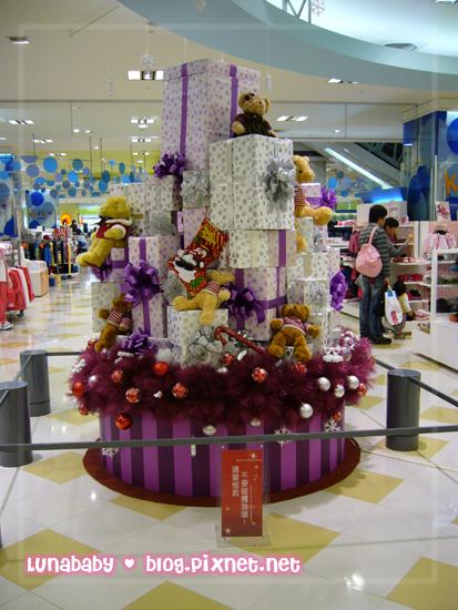 20081223遊台南03新天地內部的裝飾.jpg