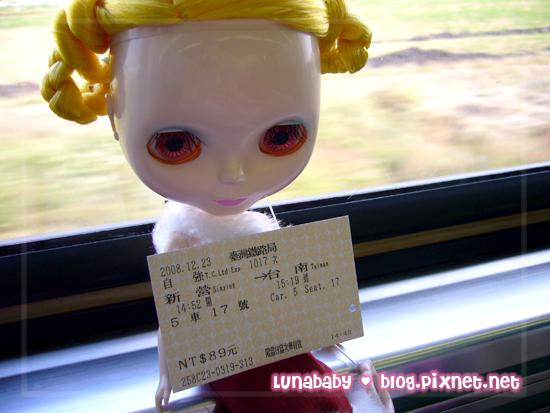 20081223遊台南01火車上.jpg