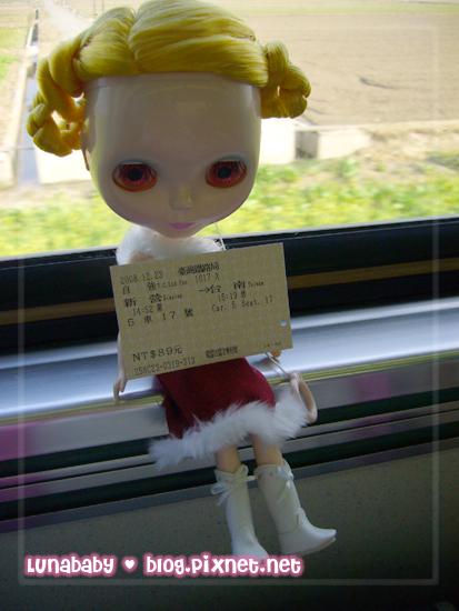 20081223遊台南02抱車票.jpg