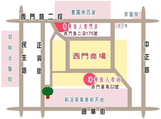 清秀佳人布坊地圖.jpg