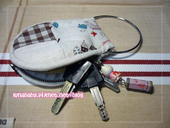 20090706-手提鑰匙包.jpg