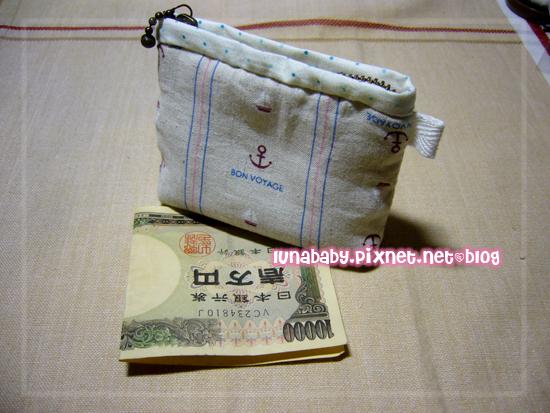 20091102-小巧零錢包正面.jpg