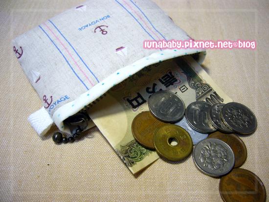 20091102-小巧零錢包放零錢.jpg