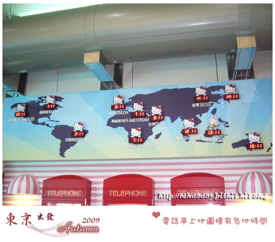 2009秋遊日本-day1-08標有各區時間的地圖.jpg