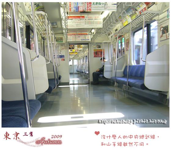 2009秋遊日本-day2-02寧靜的車廂.jpg