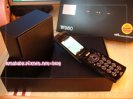 新手機之W980一路黑到底.jpg