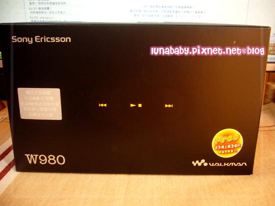 新手機之W980外盒.jpg
