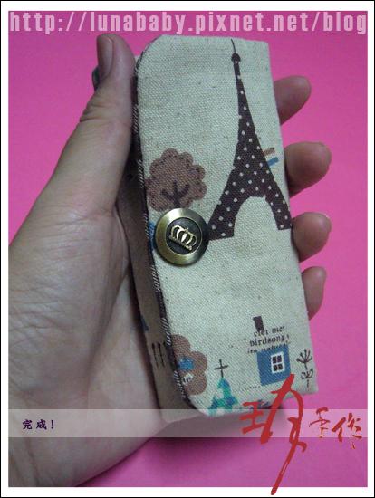 201010-鑰匙包14完成.jpg