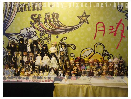 20100905台南小星星義大利城堡12.jpg