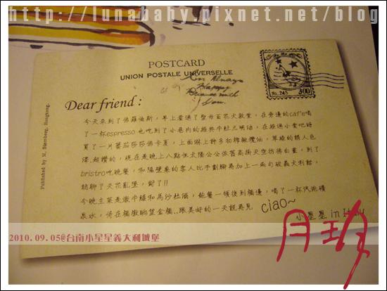 20100905台南小星星義大利城堡11.jpg