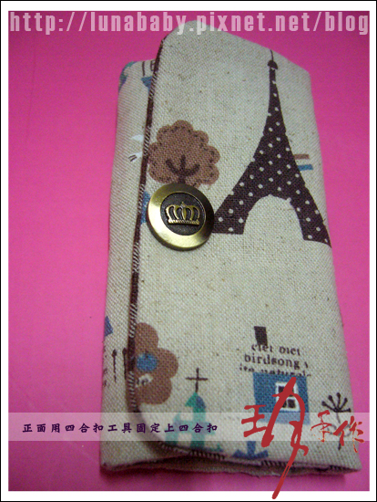 201010-鑰匙包12正面固定四合扣.jpg
