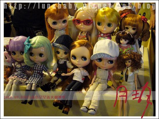 20100905台南小星星義大利城堡08.jpg