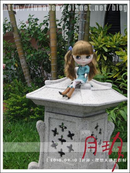 20100909花蓮理想大地09.jpg