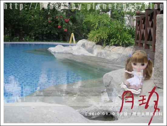 20100909花蓮理想大地18.jpg