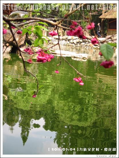 47九族文化村-櫻花湖.jpg
