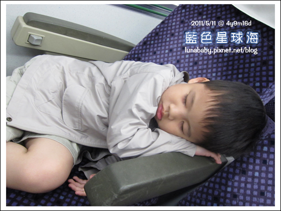 4y9m苗栗南庄03火車上.jpg