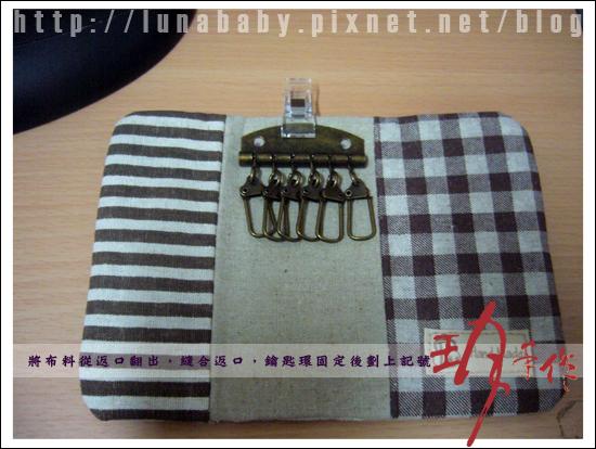 201010-鑰匙包10鑰匙環位置作記號.jpg