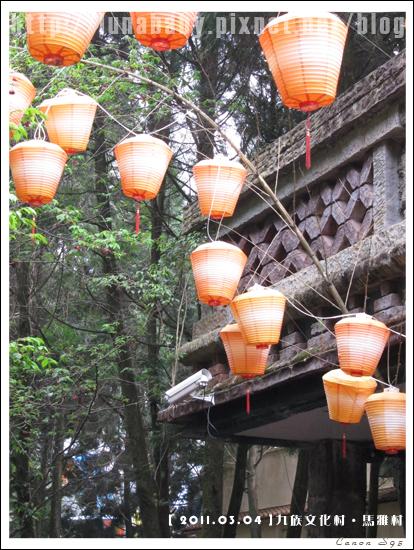 36九族文化村-馬雅村.jpg