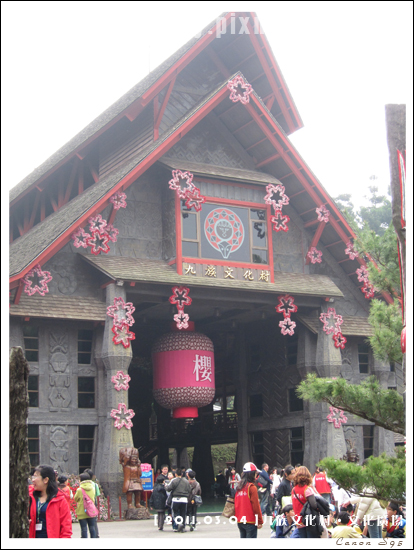 34九族文化村-文化廣場.jpg