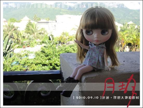 20100909花蓮理想大地05.jpg