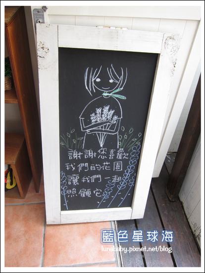 4y9m苗栗南庄10香草舖子.jpg