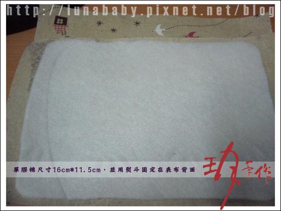 201010-鑰匙包05裁單膠棉一片.jpg