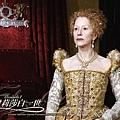 Elizabeth I 伊莉莎白一世