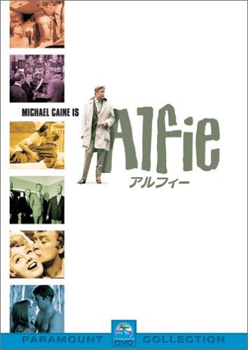 R2-Alfie-1966