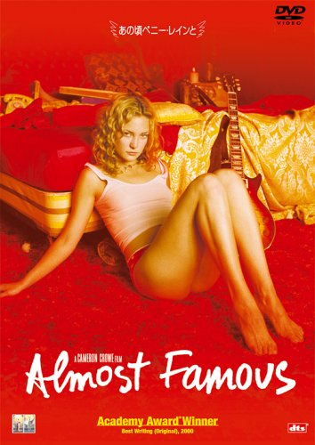 M-Almost Famous