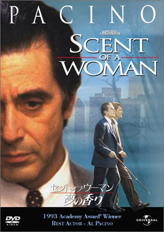 D-Scent of  Woman