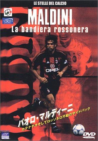 Maldini-DVD