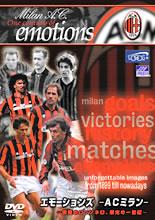 Milan Emotion-2000