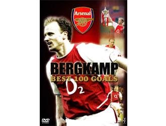 Bergkamp Best 100 goals
