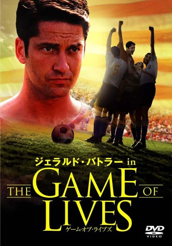 The game of their lives-JP