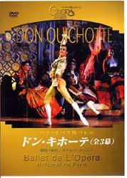 DonQuchotte-2002