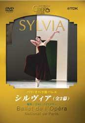 Sylvia-2005