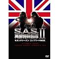 D-SAS2-英國特殊部隊.jpg