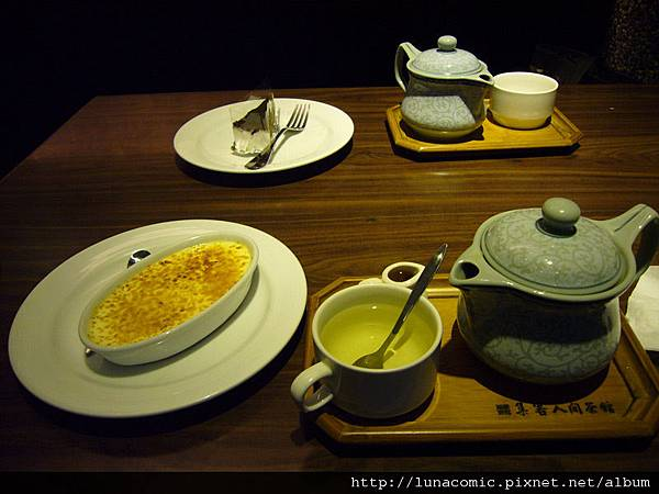 集客下午茶.jpg