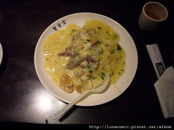 香港茶餐廳-滑蛋牛肉飯.jpg