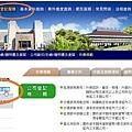公司登記英文版-步驟2-登記服務