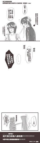 古劍奇譚-蘇蘭08