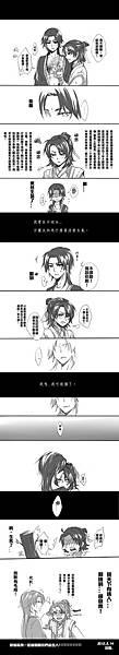 古劍奇譚-蘇蘭10