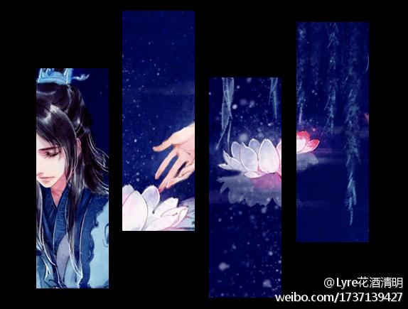古劍奇譚-蘇蘭28