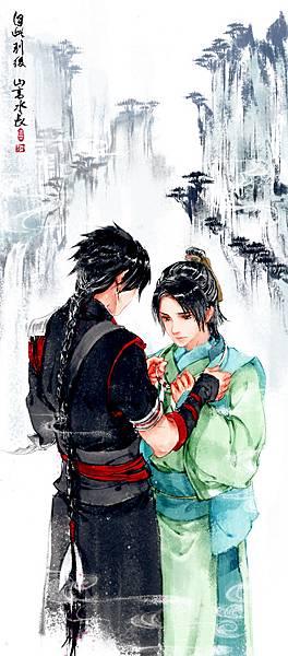古劍奇譚-蘇蘭33